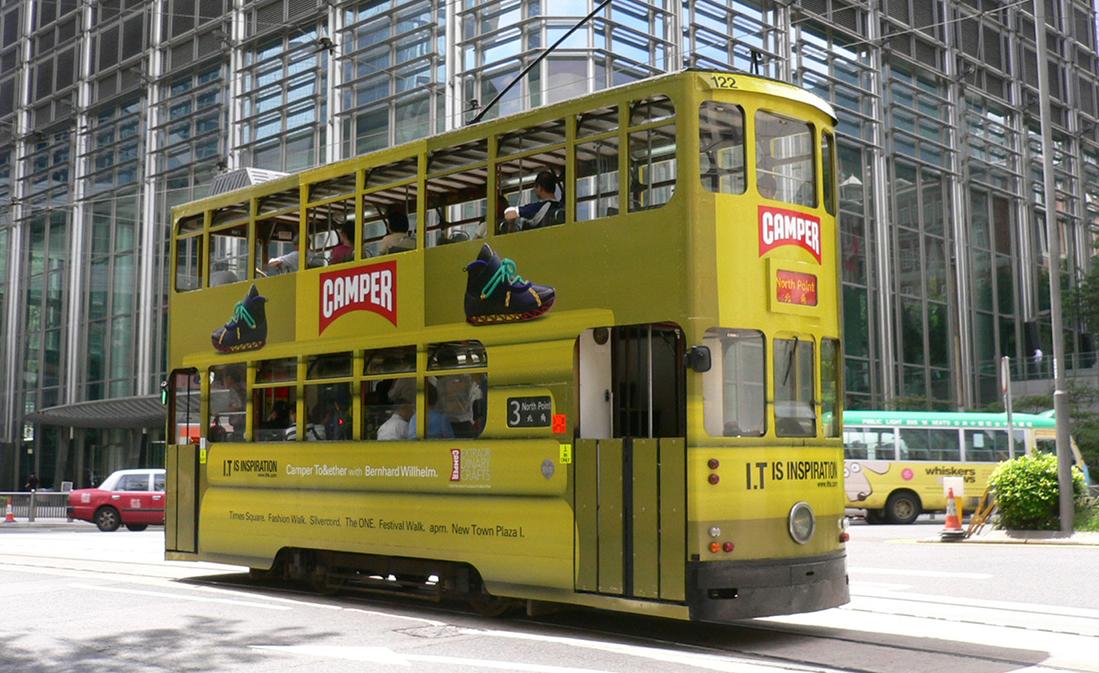 camper tram
